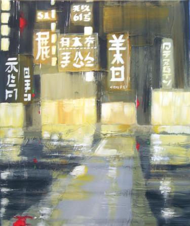 Tokyo, ruelles de Chuo-Ku
